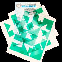 Прозрачный квадрат (зеленый)