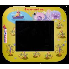 """Игровой электронный терминал """"Волшебный экран с играми Воскобовича""""  с мультимедиа модулем"""