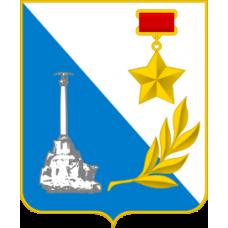 Севастополь, Республика Крым