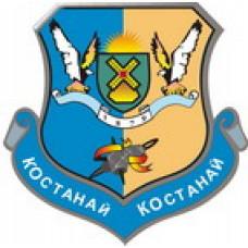 Костанай, Казахстан