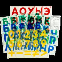 """Комплект """"Буквы, цифры, знаки на прозрачной основе"""""""