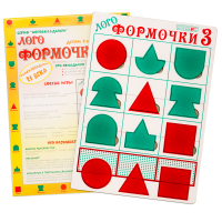 Логоформочки 3