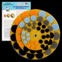 """Набор """"Разноцветные кружки 2"""" (оранж, фиол, голуб, сер, черн)"""