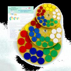 """Набор """"Разноцветные кружки 1"""" (красн, син, зел, желт, бел)"""