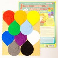 Разноцветные лепестки Ларчик (ковролин)