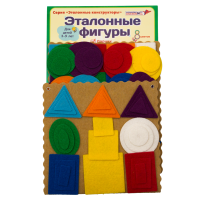 Эталонные фигуры Ларчик (ковролин, 8 цветов)