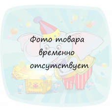 Конструктор букв Ларчик (ковролин, голубой цвет)