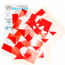 Прозрачный квадрат (красный)