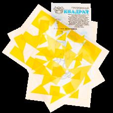 Прозрачный квадрат (желтый)