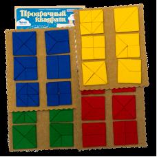 Прозрачный квадрат Ларчик (ковролин, красный цвет)