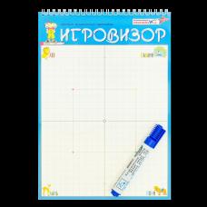Игровизор + маркер (спец.предложение)