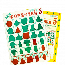 Логоформочки 5