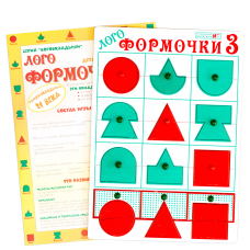 Логоформочки 3 с держателями (спец.предложение)