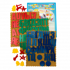 Набор букв и знаков Ларчик (дерево, многоцвет)