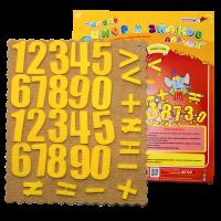 Набор цифр и знаков Ларчик (ковролин)
