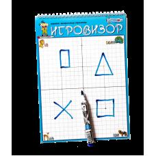 Игровизор + маркер