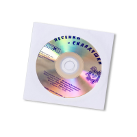 Песенки-Складушки (CD)